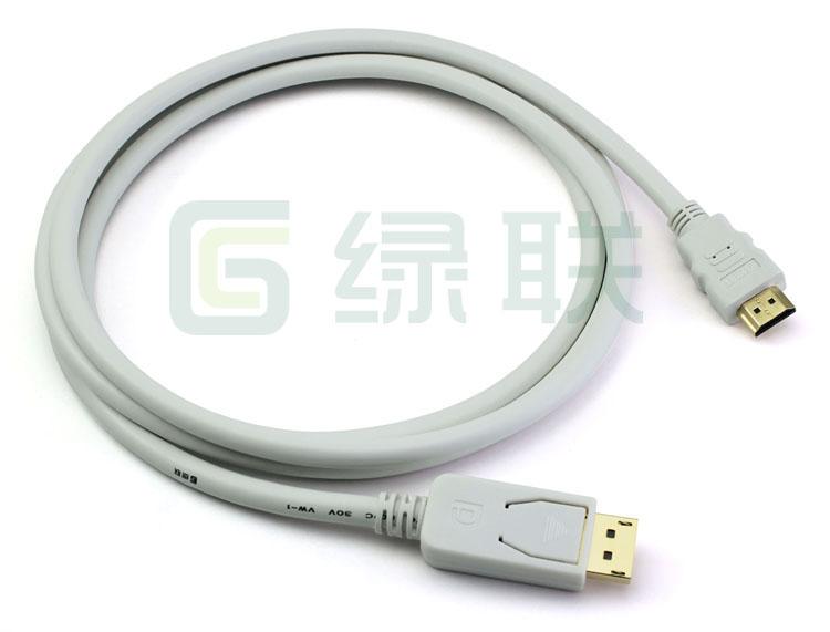 1.产品内部电路设计只能实现DisplayPort 向 HDMI单向转换。 2.Displayport接口是有固定钩设计的,在拔插过程中需按下固定钩按钮才能拔出来。 3.声音输出取决于电脑DP输出是否支持音频, 目前市场上部分机型DP口支持音频, 但有部分不支持。  本款绿联DP转HDMI转接线分为黑色与白色两款,长度可分为1米 1.